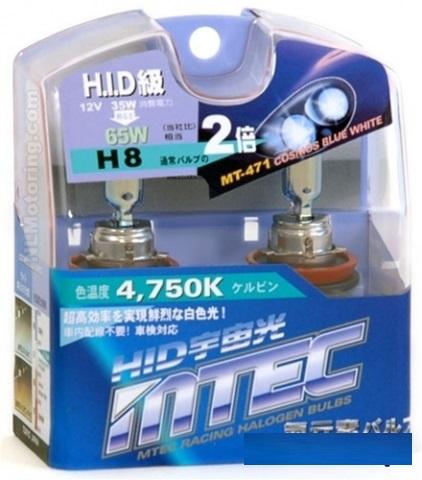 MTEC Cosmos Blue pærer H8